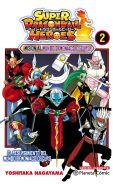 portada_dragon-ball-heroes-n-02__202001141210